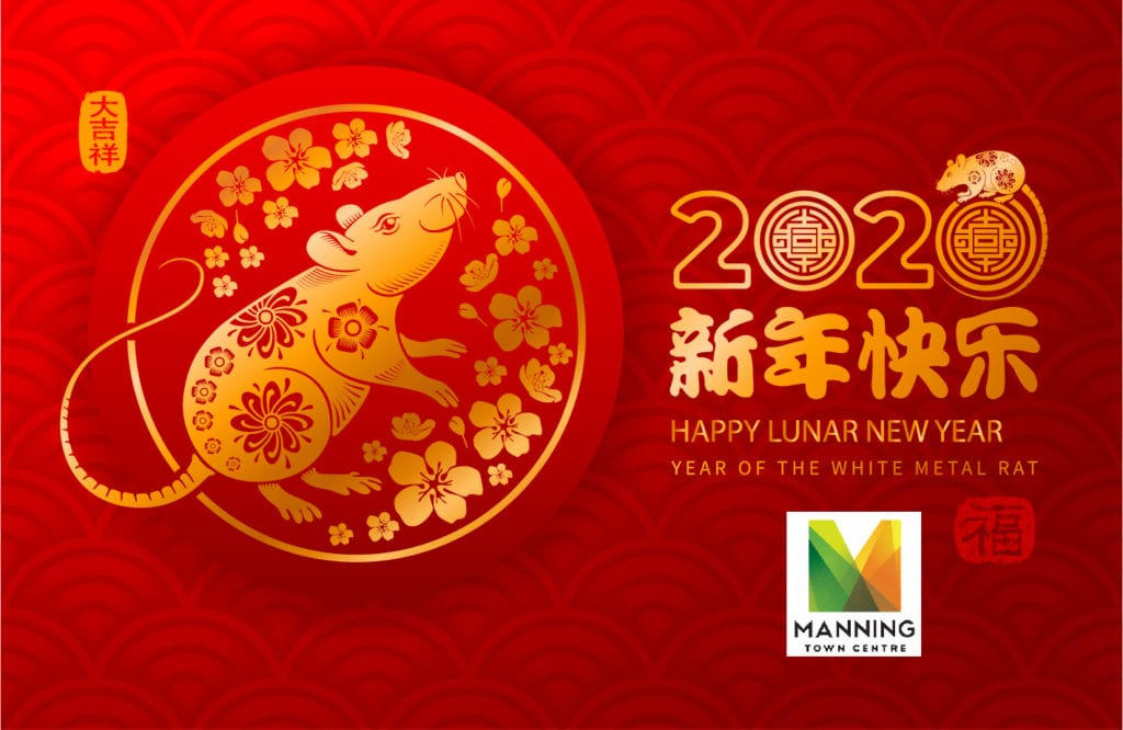 What is Lunar New Year?